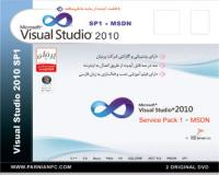 Visual Studio 2010 SP1+MSDN