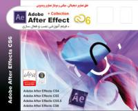 Adobe After Effect CS6 , Collection