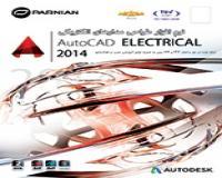 AutoCAD Electrical 2014