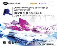 Autodesk Revit Structure 2014