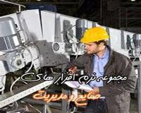 نرم افزارهای مهندسی صنایع و مدیریت + آموزش