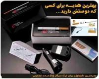 دستگاه الکترو اسموک Health E-Cigarette