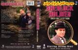 مجموعه شرلوک هولمز (ماجراها+بازگشت+پرونده ها+خاطرات+فیلمها) دوبله
