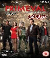سریال دوران کهن (فصل چهارم) - دوبله فارسی