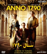 سریال سال 1790 (دوبله فارسی)