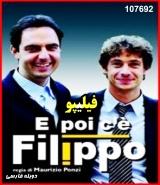 سریال فیلیپو (دوبله فارسی)