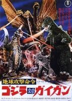 فیلم گودزیلا علیه گیگان (دوبله) - Godzilla vs. Gigan