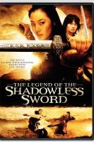 فیلم شمشیر بدون سایه (دوبله) - Shadowless Sword