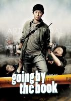 فیلم پیروی از قانون (دوبله) - Goingby the Book