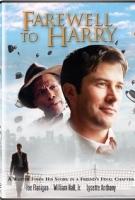 فیلم خداحافظ هری (دوبله) - Farewell To Harry