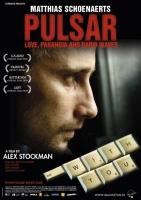 فیلم دوری (دوبله) - Pulsar