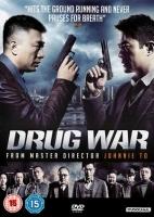 فیلم نبرد سوداگران (دوبله) - drug war
