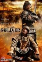 فیلم بزرگمرد کوچک (دوبله) - Little Big Soldier