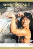 فیلم اژدها می آید (دوبله) - Snake and Crane Arts of Shaolin