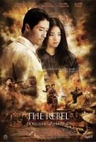 فیلم مقاومت (دوبله) - The Rebel