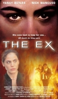 فیلم انهدام (دوبله) - The Ex