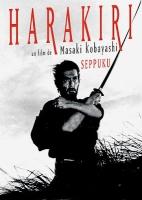 فیلم هاراگیری (دوبله) - Harakiri