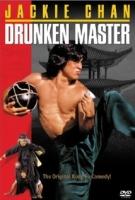 فیلم استاد بی کله (دوبله) - Drunken Master