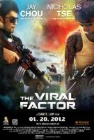 فیلم ویروس (دوبله) - The Viral Factor