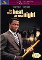 فیلم در گرمای شب (دوبله) - In the Heat of the Night