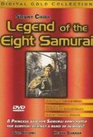 فیلم افسانه های سامورایی (دوبله) - Legends of Samurai