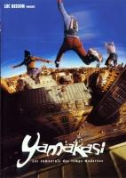 فیلم یاماکازی (دوبله) - Yamakasi