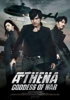 فیلم داروی مرگبار (دوبله) - Athena: Goddess of War