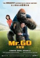 فیلم آقای گل (دوبله) - Mr. Go