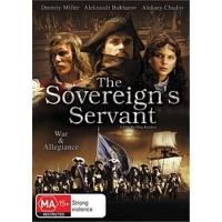 فیلم دوئل (دوبله) - The Sovereign's Servant