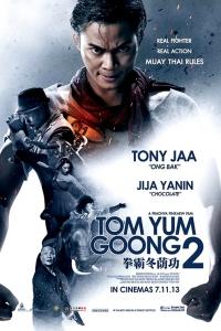 فیلم نگهبان فیل 2 (دوبله) - Tom yum goong 2
