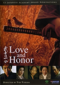 فیلم شرافت سامورایی (دوبله) - Love and Honour