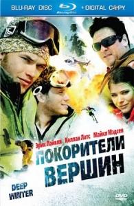 فیلم زمستان عمیق (دوبله) - Deep Winter