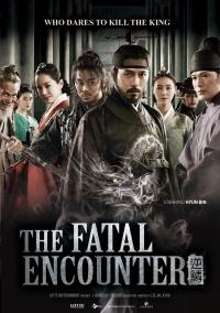 فیلم برخورد مرگبار (دوبله) - The Fatal Encount