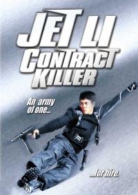 فیلم قاتل حرفه ای (دوبله) - Contract Killer
