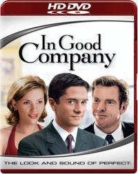 فیلم یک جمع خوب (دوبله) - In Good Company