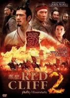 فیلم صخره سرخ 2 (دوبله) - Red Cliff 2