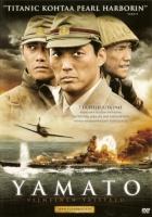 فیلم کشتی یاماتو (دوبله) - Yamato