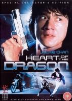 فیلم قلب اژدها (دوبله) - Heart of a Dragon