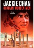 فیلم اژدهای جوان (دوبله) - Shaolin Wooden Men