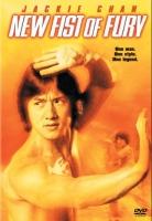 فیلم خشم اژدهای جوان (دوبله) - New Fists of Fury