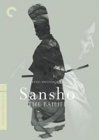 فیلم سانشوی مبارز (دوبله) - Sansho the Bailiff