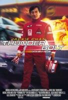 فیلم صاعقه (دوبله) - Thunderbolt