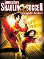 فیلم فوتبال شائولین (دوبله) - Shaolin Soccer