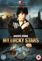 فیلم ستاره های خوشبختی من (دوبله) - My Lucky Stars