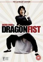 فیلم مشت اژدها (دوبله) - Dragon Fist