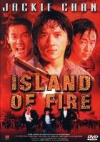فیلم جزیره آتش (دوبله) - Island of Fire