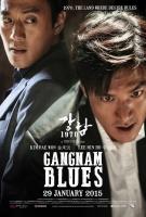 فیلم منطقه گنگنام (دوبله) - Gangnam Blues