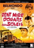 فیلم صدهزار دلار (دوبله) - Greed in the Sun