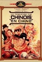 فیلم ماموریت در چین (دوبله) - Up to His Ears