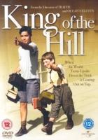 فیلم سلطان تپه (دوبله) - King of the Hill